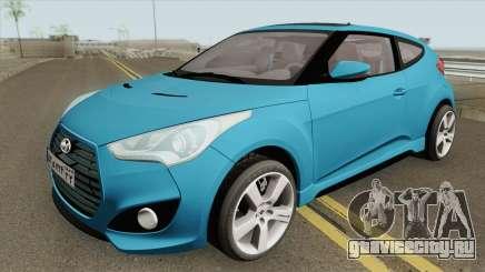 Hyundai Veloster HQ для GTA San Andreas