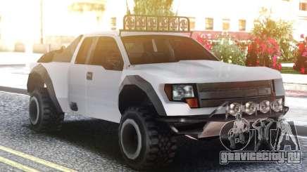 Ford F150 Raptor White для GTA San Andreas