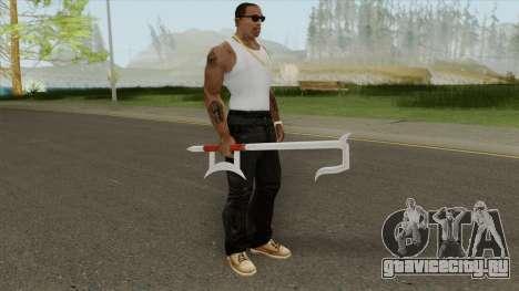 Kabal Weapon (MK11) для GTA San Andreas