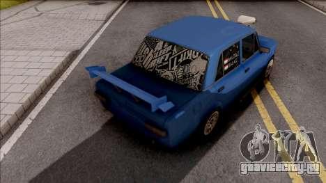 ВАЗ 2101 Sleep Drift для GTA San Andreas