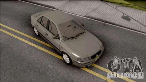 Ikco Samand Classic для GTA San Andreas