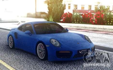 Porsche 911 Carrera S 2015 для GTA San Andreas