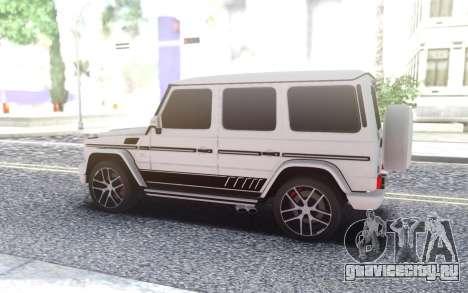 Mercedes-Benz G 63 AMG 2017 для GTA San Andreas