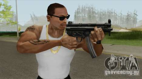 Boogaloo MP5K для GTA San Andreas