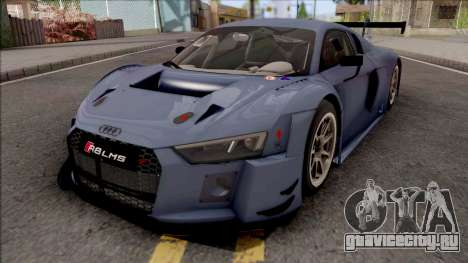 Audi R8 LMS 2016 Paint Job Preset 1 для GTA San Andreas