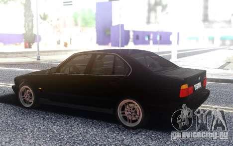 BMW E34 525 для GTA San Andreas