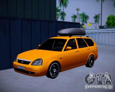Lada Priora SW для GTA San Andreas
