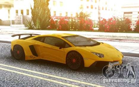 Lamborghini Aventador SuperVeloce для GTA San Andreas