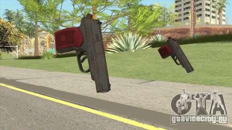 Insurgency Makarov для GTA San Andreas