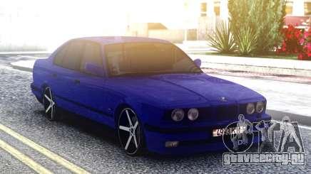 BMW E34 v2 для GTA San Andreas