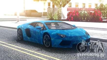 Lamborghini Aventador Underwater для GTA San Andreas