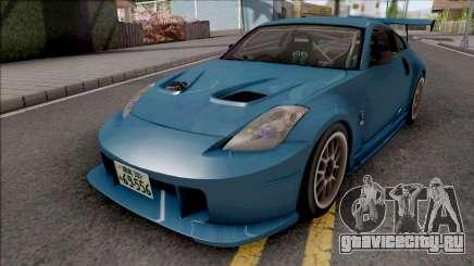 Nissan Fairlady Z33 Initial D Fifth Stage Ryuji для GTA San Andreas