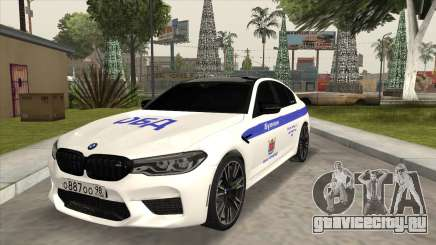 BMW M5 F90 Bulkin Edition для GTA San Andreas