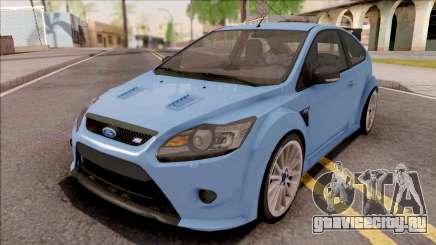 Ford Focus RS 2010 Blue для GTA San Andreas
