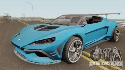 Pegassi Zorrusso GTA V IVF для GTA San Andreas
