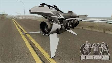 Pegassi Oppressor MK II GTA V для GTA San Andreas