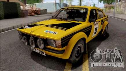 Opel Kadett C GTE Rally 1976 для GTA San Andreas