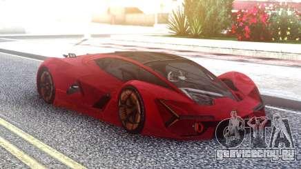Lamborghini Terzo Millennio для GTA San Andreas