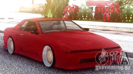Elegy Beercan для GTA San Andreas