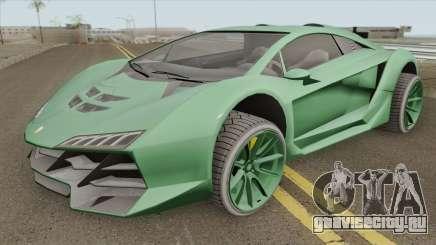 Pegassi Zentorno GTA V для GTA San Andreas