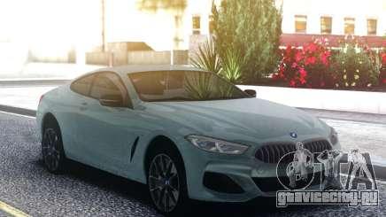BMW M850i Grey для GTA San Andreas