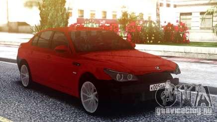 BMW M5 E60 Crash для GTA San Andreas