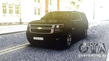 Chevrolet Suburban Offroaf Black для GTA San Andreas
