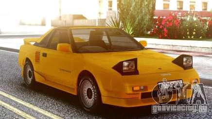 Toyota MR2 W10 для GTA San Andreas