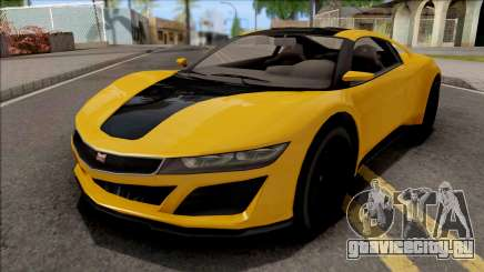 GTA V Dinka Jester Yellow для GTA San Andreas