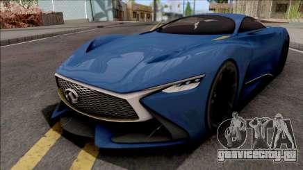 Infiniti Vision Gran Turismo 2014 для GTA San Andreas
