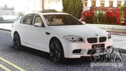 BMW M5 F10 2013 для GTA San Andreas