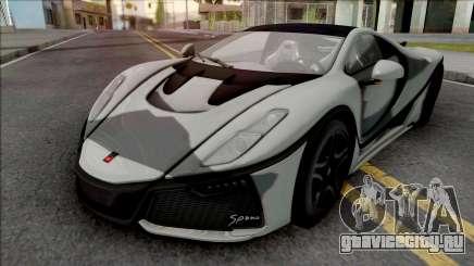 GTA Spano 2016 для GTA San Andreas