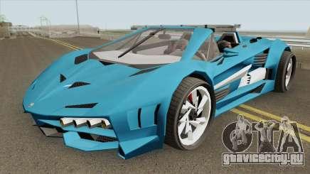 Pegassi Lampo X19 GTA V IVF для GTA San Andreas
