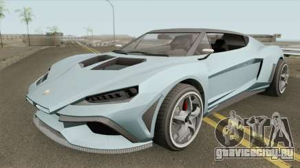Pegassi Zorrusso GTA V для GTA San Andreas