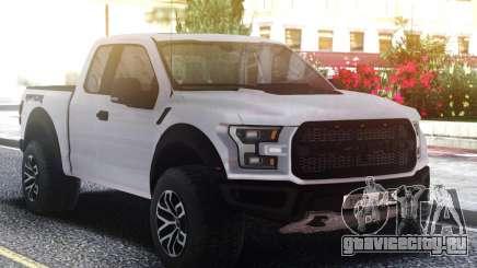 Ford Raptor 2018 для GTA San Andreas