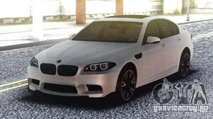 BMW M5 F10 Original White для GTA San Andreas