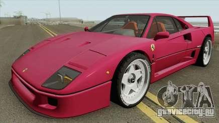 Ferrari F40 1987 HQ для GTA San Andreas