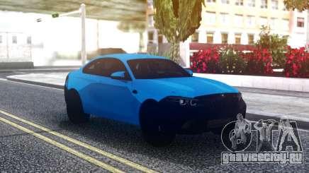 BMW M2 Coupe Blue для GTA San Andreas