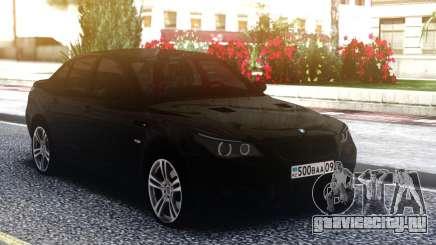 BMW M5 E60 Black Edition для GTA San Andreas