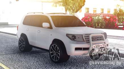 Toyota Land Cruiser 200 Original White для GTA San Andreas
