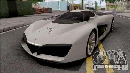 Pininfarina H2 Speed 2017 для GTA San Andreas