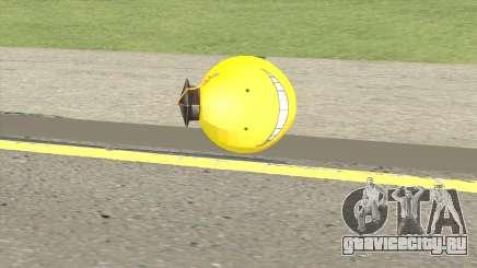 Korosensei Grenade (Yellow) для GTA San Andreas