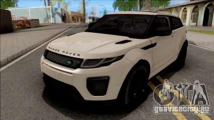 Land Rover Range Rover Evoque White для GTA San Andreas