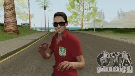 Forca Nacional Pericia Skin для GTA San Andreas