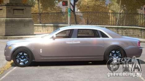 Rolls Royce Ghost V2 для GTA 4