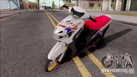Yamaha Mio MX для GTA San Andreas