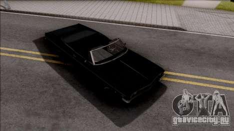 Chevrolet Impala 1966 для GTA San Andreas
