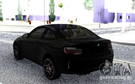 BMW M2 Competition Coupe 2019 для GTA San Andreas
