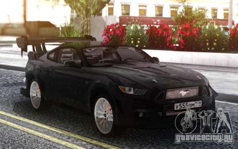 Ford Mustang 2015 для GTA San Andreas