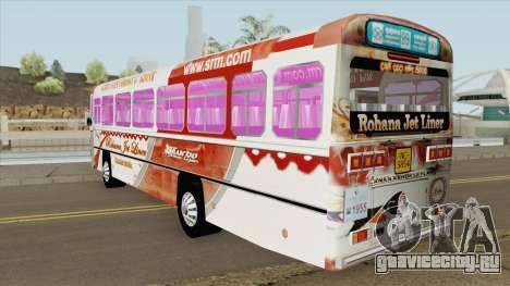 Rohana Jet Liner для GTA San Andreas